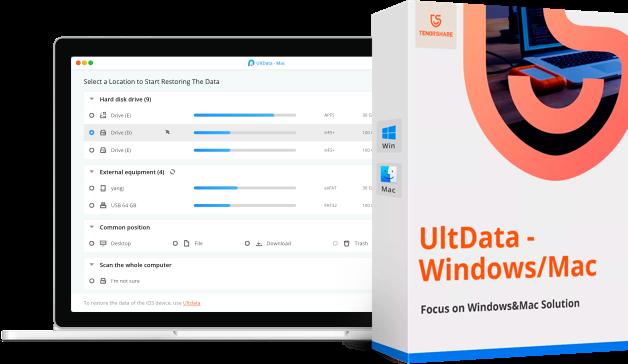 ultdata recuperación de datos windows producto logo